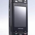 3.5G Windows Mobile 6.0 PDA phoneの写真