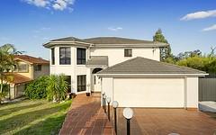 11 Landis Street, Mcdowall QLD