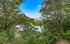 18 ELOUERA TERRACE, Bray Park NSW