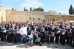 OrotIsrael BarMitzvah 0216 242
