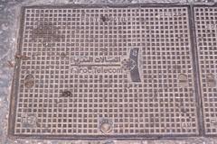 Maroc Telecom (So Cal Metro) Tags: manhole utility cover vault phone telephone communications telecommunications maroctelecom telecom morocco maroc fes