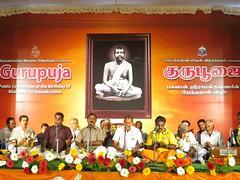 "Guru Puja MP (25) <a style=""margin-left:10px; font-size:0.8em;"" href=""http://www.flickr.com/photos/47844184@N02/45961072494/"" target=""_blank"">@flickr</a>"