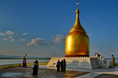 Bupaya Pagoda, Bagan (gerard eder) Tags: world travel reise viajes asia southeastasia myanmar burma birmania birma bagan pagoda temple templos tempel sacral sacralbuilding paisajes panorama landscape landschaft outdoor
