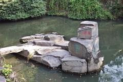 Nodding Stone 點頭石, Tiger Hill, 蘇州虎山, Suzhou, China (Snuffy) Tags: noddingstone 點頭石 tigerhill 蘇州虎山 suzhou china peoplesrepublicofchina
