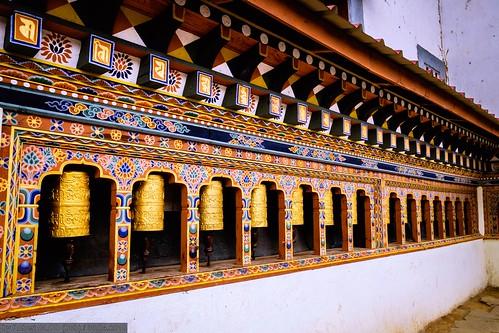 Gangtey - Gangteng Monastery (Nyingmapa Gonpa)