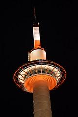 Kyoto Tower (Seventh Heaven Photography *) Tags: kyoto japan nikon d3200 tower light night lit orange illuminated city