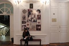 Вход в музей на втором этаже Консерватории
