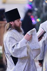 15. 24-я год. наместничества митр. Арсения 20.01.2019