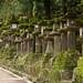 Stone monuments in Nara