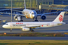 Airbus A320-232, B-HSP, Cathay Dragon (tkosada.mac) Tags: cathaydragon oneworld airbus a320 tokyointernationalairport hanedaairport hnd rjtt