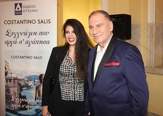 10.Η ηθοποιός Ναταλία Μόντη και ο Costantino Salis
