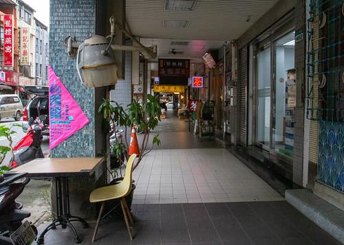 Taipei Dadaocheng 6