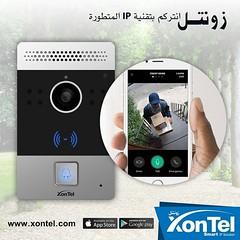 (XonTel) Tags: xontel xonteltelecom telecom telecommunications voip ipintercom intercom doorintercom tech technology pbx instacity instakuwait kuwaitcity kuwait unitedarabemirates uae ksa dubai qatar jordan egypt middleeast