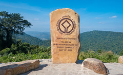 53541-Khao-Yai (xiquinhosilva) Tags: 2017 dongphayayen hintung khaoyai mueangnakhonnayokdistrict nationalpark park thailand unescoworldheritage tambonmusi changwatnakhonratchasima th