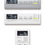 ガス給湯・暖房機器用リモコンの写真