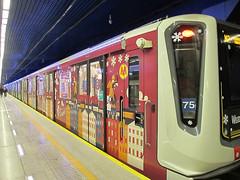 Siemens Inspiro, #75, Metro Warszawskie (transport131) Tags: metro subway mw siemens inspiro wtp ztm warszawa