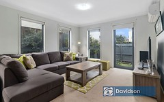6 Wenton Road, Holsworthy NSW