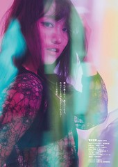 欅坂46 画像18
