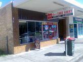 8 Hassall Street, Hamilton South NSW