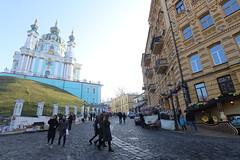 Andriyivskyy Descent, Kiev. Ukraine