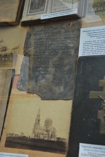 Краєзнавчий музей міста Олександрія 111 InterNetri Ukraine