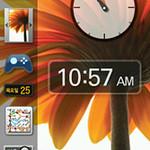 携帯電話User Interfaceの写真