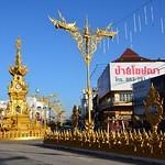 New clock tower of Chiang Rai (Northern Thailand 2018) thumbnail