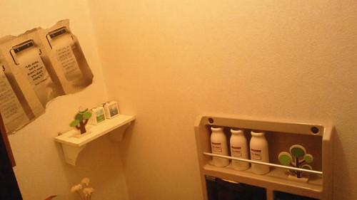 WCと題した写真