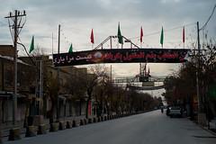 (CMGS1988) Tags: shiraz farsprovince 伊朗 ir