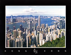 Hong Kong / 香港 / Asia (Alea's Postcardworld) Tags: hongkong 香港 asien asia building city grosstadt post card postcard sammlung collection ansichtskarte postkarte postkartensammlung urlaub outdoor vacation urlaubsgrüse architektur architecture gebäude himmel skyscraper wolkenkratzer