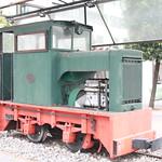 Locomotora diesel Hudson Hunslet No 4178