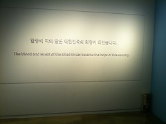 """korea-2014-img_4751_14646834434_o_41421109944_o • <a style=""""font-size:0.8em;"""" href=""""http://www.flickr.com/photos/109120354@N07/32306867338/"""" target=""""_blank"""">View on Flickr</a>"""