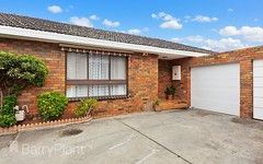 7/53 Alma Street, West Footscray VIC