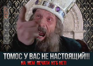 УПЦ КП припинила свою діяльність. Відповідний запис внесено до Єдиного держреєстру, - Мінкультури - Цензор.НЕТ 6413