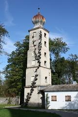 Burghausen: Wasserturm mit Pumpenhaus des Klosters Raitenhaslach (Helgoland01) Tags: burghausen bayern deutschland germany oberbayern raitenhaslach kloster zisterzienser wasserturm watertower