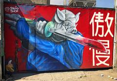 One Loin Ronin by Squid Shop (wiredforlego) Tags: graffiti mural urbanart aerosolart publicart brooklyn williamsburg newyork nyc ny streetart squidshop