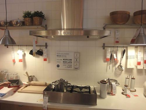 イケアのキッチンの値段と題した写真