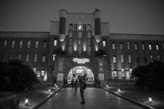 MIRAIZA OSAKAJO(ミライザ大阪城) (Hideki-I) Tags: night light blackandwhite bw 白黒 黑白 nikon d850 2470