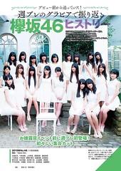 欅坂46 画像13
