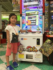 2016-09-25 13.27.46 (jccchou) Tags: okinawa 沖繩 琉球 japan caroline girl kids children portrait