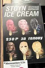 Crazy Assortment of Heads (AlphaTangoBravo / Adam Baker) Tags: mayakovsky marilynmonroe cheguevara jason chuckie