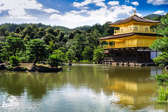 Pavillon d'or (Coeur de nomade) Tags: kyoto japon2018 asie asiedelestorientale continentsetpays asia asieorientale jp jpn japan eastasia