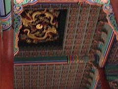 "korea-2014-gyengbobgun-palace-photo-jul-02-8-43-35-pm_14645494214_o_41108353185_o 2 • <a style=""font-size:0.8em;"" href=""http://www.flickr.com/photos/109120354@N07/44361345930/"" target=""_blank"">View on Flickr</a>"