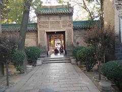 20181026_152307___[org] (escandio) Tags: 2018 china china2018 mezquita xian ciudad
