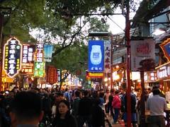 20181026_164949___[org] (escandio) Tags: 2018 china china2018 xian comida ciudad