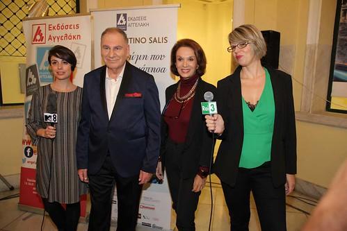 04.Kirki Varchalama από MTV8 μαζί με τον Costantino Salis και την Μαρία Βιδάλη, Marina Kaffe από RAI3