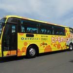 貨客混載バスの写真