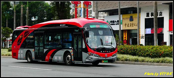P1110525-0