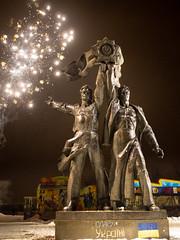 Kiev, New Year Firework (Fizzik.LJ) Tags: firework kiev kyiv monument newyear night ukraine