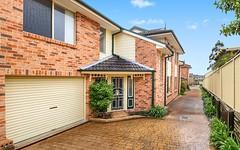 3/12 Victoria Street, East Gosford NSW